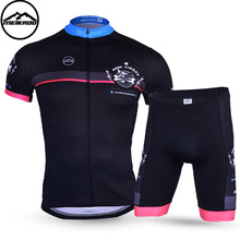 MEIKROO Pro Cycling Jersey Set Bicycle Wear Maillot Cycle Clothing maillot Ropa Ciclismo MTB shirt Bike Shorts 3D Pad F4