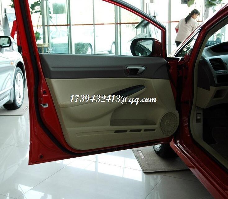2006 Honda Civic Floor Mats