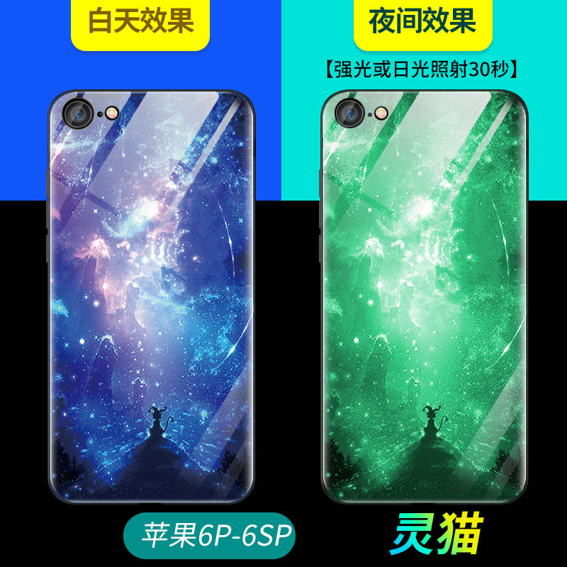 Luminous Tempered Glass Case For iPhone 5 5S SE 6 6S 7 8 Plus Case Back Cover For iPhone X XR XS 11 Pro Max Case Cover Cell Bag