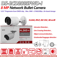 Hikvision English Oversea Version DS-2CD2085FWD-I IP housing 8MP Bullet IR Camera POE security HD Mini White Outdoor CCTV Webcam(China)