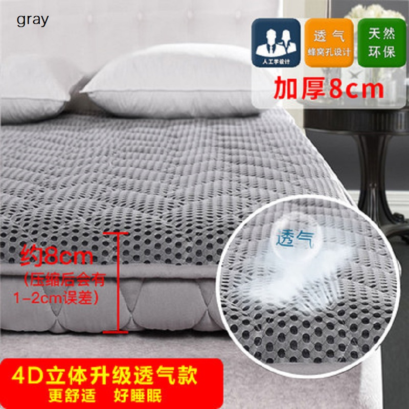 8cm Thickness 4D Breathable Mesh Fabric Hard Sponge Filling Mattress Double Sided Four Seasons Folding Bed  Product