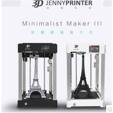 Impresora 3d ultimaker 2 lite jennyprinter diy kit de arcade de precisión 2017 g