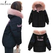 PinkyIsblack veste dhiver femme, manteau nouvelle mode Slim en duvet épais en coton avec col fourrure de renard 2020