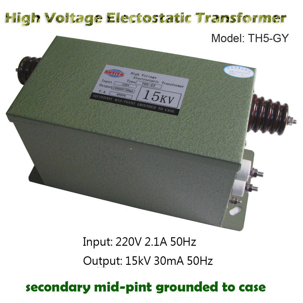 Electrostatic Removal Equipment High Voltage Electostatic Transformer IONSYS Antistatic Transformer 15KV 30mA 450Wvoltage transformer15kv transformertransformer transformer -