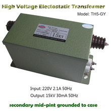 Electrostatic Removal Equipment High Voltage Electostatic Transformer IONSYS Antistatic Transformer 15KV 30mA 450W