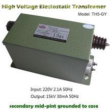 Elektrostatyczne sprzęt do usuwania wysokiego napięcia Electostatic transformator systemu IONSYS antystatyczne transformator 15KV 30mA 450 W
