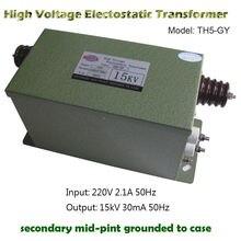 Equipo de eliminación electrostática transformador eléctrico de alto voltaje IONSYS transformador antiestático 15KV 30mA 450W