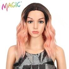 MAGIC สีชมพูหยักวิกผมลูกไม้ด้านหน้าด้านหน้าลูกไม้วิกผมสำหรับผู้หญิงสีดำวิกผมคลื่นสูงเส้นใยผม Ombre Hair