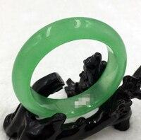0306 Beautiful Emerald Apple Green Jade Gems Bracelet Bangle