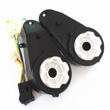 Children's electric car gearbox with DC motor,kid's car gear