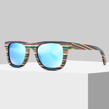 Fashion Colorful Rainbow Wooden Polarized Sunglasses Frame UV400 Sunwear