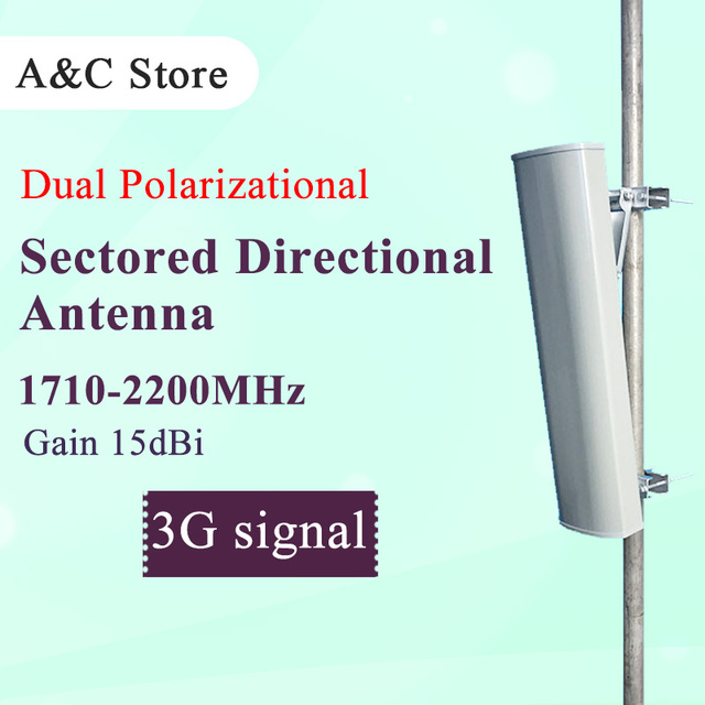 3g antenna WCDMA dual polarization antenna 15dBi 45degree sectored directional antenna station AP sector n female antenna