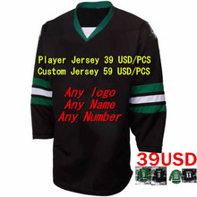 Factory Hockey Jerseys University Vintage Embroidery Mens Supplier Tackle Twill USA CANADA Australia Free Shiping(China)