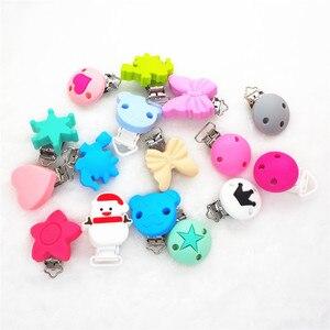 Image 2 - Chenkai 10 шт. круглый медведь, звезда, силиконовая детская пустышка, пустышка, цепочка для прорезывателя, держатель, пустышка, игрушка для кормления, аксессуары, клипсы