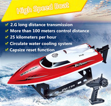 2017NEW Multi-function racing rc boat HQ-960 32cm middle size 2.4G 4CH 25KM/H remote control Water toy high speed speedboat boat