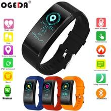 2019 новые спортивные Смарт часы браслет QW18 Bluetooth монитор сердечного ритма IP68 Водонепроницаемый Фитнес трекер Браслет PK Ми браслет 3