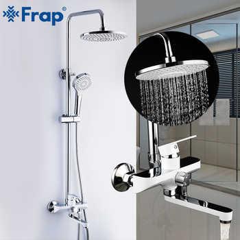 Frap Bathroom Shower Faucets Set Rainfall Shower Head Taps Tub Spout Wall Mounted Faucet Bath Shower Mixer grifo ducha F2441 - DISCOUNT ITEM  47% OFF All Category