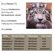 3D Animal Duvet Cover King/Queen Size Tiger White Cotton Blend Hot Sale 3D Bed Cover Bedding Sets