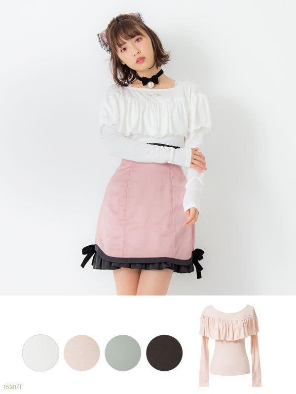 ᗐBusana lengan Panjang T-shirt Wanita Ramping O-neck Ruffles gadis ... ea33ed7e52