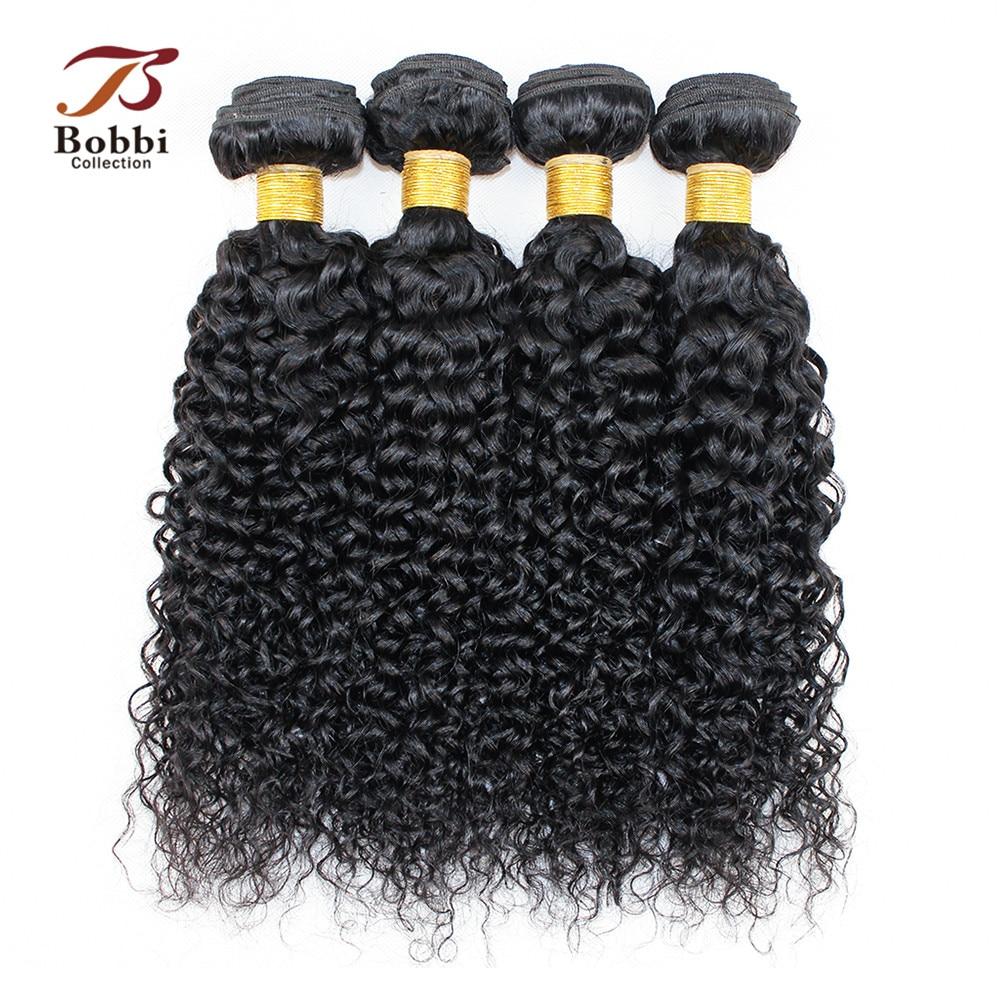 BOBBI COLLECTION Brazilian Jerry Curly Hair Weave Bundles Black Color 1B 3/4 Bundle Deals Non Remy Human Hair Extensions
