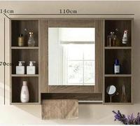 Lens ark bathroom ark. Solid wood cabinets, bathroom cabinets.