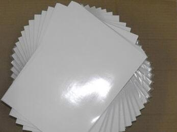 Size A4 200gsm Plain Glossy White Photographic Photo Paper For Inkjet Printer 2/10/30/50pcs You Choose Quantity