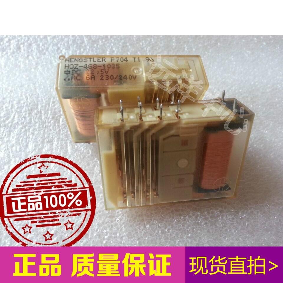 цена на HOZ-468-1035  22.5V  H0Z-468-1035-22.5V