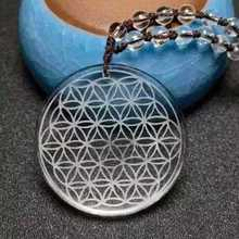 Quartz Crystal Chakra-Suspension Pendant Healing Flower-Of-Life 35mm Natural-Stone High-Quality