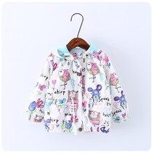 2016 New Summer Cute Baby Girl Coat Print Cartoon Graffiti Hooded Zipper Girl Jacket Full Sleeve Toddler Girl Outerwear