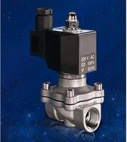 1 1/2 дюйма Нержавеющаясталь Электрический электромагнитный клапан нормально закрытый IP65 площадь катушки воды электромагнитный клапан