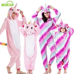 21 novas crianças animais pegasus unicórnio ponto pijamas bonito família combinando roupa de inverno família pijamas mãe crianças pijamas