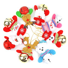 Santa Claus Christmas Tree Hanging Doll Bell Pendant X mas Christmas Reindeer Tree Decorative Accessories Party