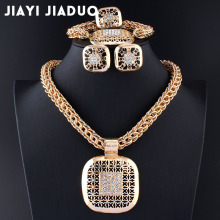 jiayijiaduo Women's Jewelry Bridal Jewelry Sets Gold Color African Pearls Vintage Festival Statement Large Collar Accessories 17