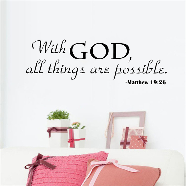with god,all things are possiable wall sticker self adhesive belief