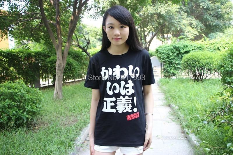 Cute Unicorn No Game No Life t shirt & shorts men women unisex clothing T-shirt & pants anime cosplay costume summer Tops Tees