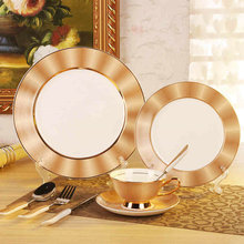 High-grade Antique romantic peony Thick gold plating Bone China Cutlery set 8pcs steak West plate Coffee bowls dishes knife fork
