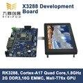 ARM Cortex-A17 Quad-Core X3288 Development Board RK3288 2GB DDR3 16GB EMMC + 7Inch Capacitive LCD Supports Dual-band WIFI/BT4.0