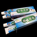 4Pcs Varicose Veins ointment vasculitis treatment Phlebitis Angiitis inflammation blood vessel Rotten legs Varicose Veins Cream