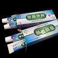 4Pcs Varicose Veins ointment vasculitis treatment Phlebitis Angiitis inflammation blood vessel Rotten legs Varicose Veins Cream