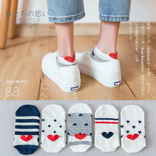 5 pairs of spring and summer new womens cotton socks white cute animal heart red plaid