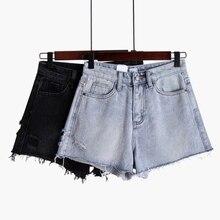 2019 New Fashion Sexy Shorts Women Jeans Super Mini Rock Denim Booty Hot Casual Vintage Ladies Club Party Short feminino