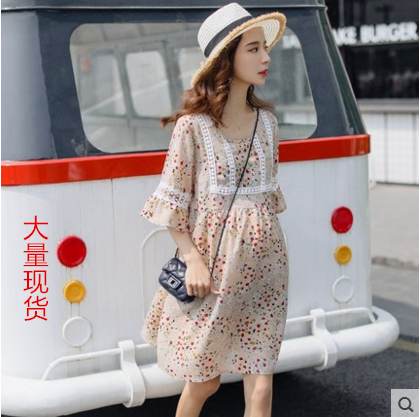 Maternity dress Korean version of the horn sleeve chiffon dress loose cover belly summer pregnant women dress