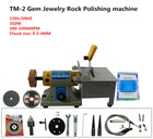 220V TM-2 Gem Jewelr...