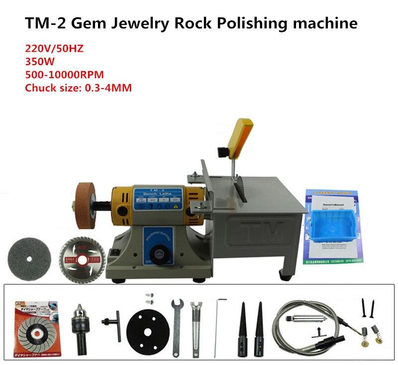 220V TM-2 Gem Jewelry Rock Bench Polishing grinding machine Multifunctional Bench Lathe Polisher 350W 10000RPM Y