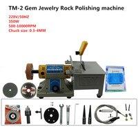 TM 2 Gem Jewelry рок Bench полировки шлифовальный станок Многофункциональный Bench токарный станок для шлифования 350 Вт 10000 об./мин. Y