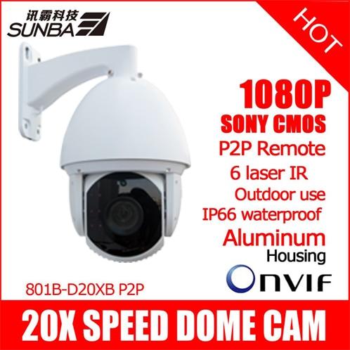imágenes para 801B-D20XB 2.0MP 1080 P HD 20 Zoom Óptico Sony CMOS 250 m Láser Visión nocturna Onvif IP PTZ Domo de Alta Velocidad Al Aire Libre Cámara de Seguridad