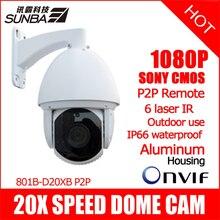 SUNBA2.0MP 1080 P HD 20 Zoom Óptico Sony CMOS 250 m Láser IRCUT Visión nocturna Onvif IP PTZ Domo de Alta Velocidad Al Aire Libre Cámara de Seguridad