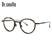 1d4f9bfdecf525 Stylish Acetate Eyeglasses Round Optical Spectacle Vintage Eyewear  Prescription Glasses Frames