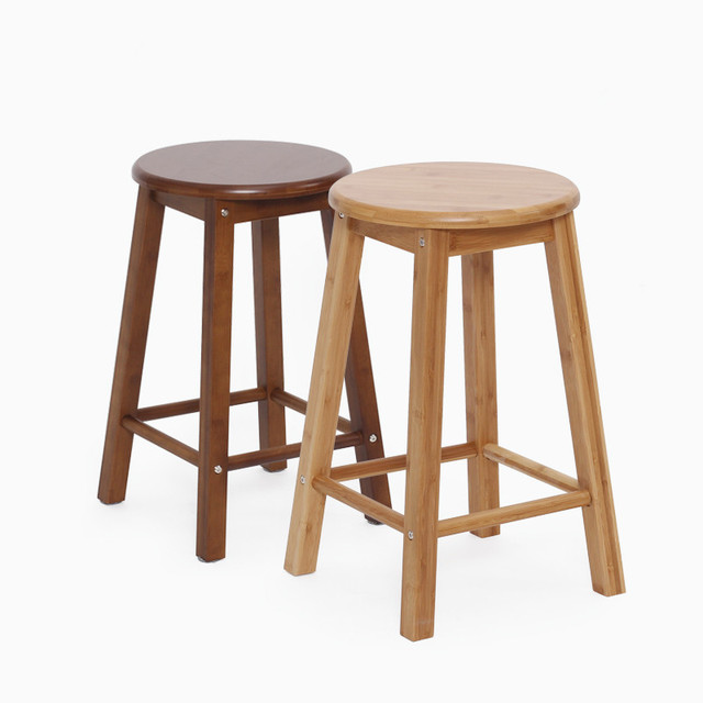 Modern Bamboo Furniture Bar Stool Natural/Coffee Finish Height 60cm ...
