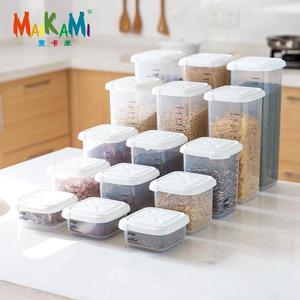 MAIKAMI 1 Pc Tea Bean Grain Spice Food Grain Plastic Storage Box For Kitchen Fridge Container